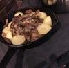 白ワインでマリネード 猪肉料理