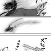 【本日公開】第113話「お転婆娘と顔無しの男」【web漫画】