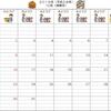 手作り療育グッズ~10月のカレンダー