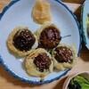 バジルチーズが美味しい椎茸の肉詰めの作り方。
