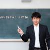 大学職員面接対策Q&A!Part.3【回答編】