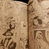 ボードゲーム漫画「放課後さいころ倶楽部」(中道裕大)、最新作は満を持しての「人狼」ゲーム!/1巻は9月中旬発売