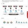 【上級編】シンプルモーションユニットQD77MSによるサーボ押し当て制御