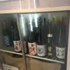 福岡博多、福岡酒専門の日本酒バー「福蔵」で飲み放題ふっくらこいた!