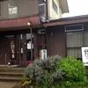 寺尾にある老舗【山浦珈琲店 炭火焙煎こおばさん】で雨の音を感じる時間。