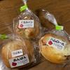 ご当地パン:東京:NPO法人あるが:くるみパン/あんぱん/ハムロール