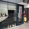 馬車道・桜木町『日本酒バール Clare(クレア)』隠れ家的立地なのに駅近でアクセス良好!1杯400円~と気軽に寄れる立ち飲みのお店です。