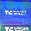 TechCrunch Tokyo 2017 感想 #tctokyo