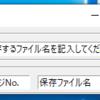 【python】【tkinter】【PyPDF2】PyPDF2を用いてPDFを抽出する簡単なアプリを作る
