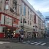 グランドオープンしたゲームセンター シルクハット本厚木店に突撃してきました
