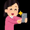 現時点で最新のiPhone8ではなくiPhone7に機種変更する理由+郵送下取りポイントが9月末にアップ