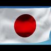『もにラジ』第3回「『傷物語』と現代日本の傷痕」