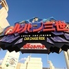 【USJネタバレ!】ルパン三世カーチェイスXRライドの感想!【クールジャパン2019】