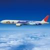 JAL大阪ー石垣島の特典航空券を11人分取って改めてわかった事・その1