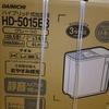 加湿器購入 HD-5015E3-H