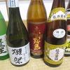 お酒(日本酒・焼酎)が不味いと思っている人へ。飲めるようになる方法、いや、飲めなくても全然OK