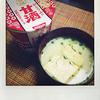 日清食品の「旨だし膳 おとうふの甘酒豆乳仕立てスープ」を飲みました。