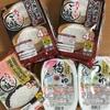 【株主優待】日本たばこ産業(2914)から届きました!
