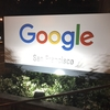 Googleサンフランシスコオフィスのイベントに参加してきました。