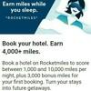 アラスカ航空ロケットマイルズからホテル予約で3000ボーナスマイルオファー!
