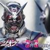 特撮ヒーロー! 仮面ライダージオウ25話 アナザーの王