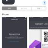 Xamarin Live Player でWindows環境だけでのiOSアプリ開発