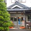 湯岐温泉 山形屋旅館にひとり泊('16)