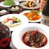 【オススメ5店】金沢市他・野々市・白山・内灘(石川)にある中華料理が人気のお店