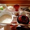 三重・伊勢の旅 朝ごはんは「御饌の朝かゆ」で食べ物の大切さを想う