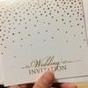 INVITATION ♡