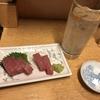 12/2【池袋】大都会