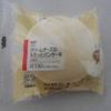 姫路市西庄のローソンで「クリームチーズのもちっとパンケーキ」を買って食べた感想