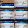 3月チャゲアス会〜カラオケ🎤三昧🎵〜