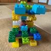 【親バカ】LEGO。