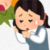 【電話がこわい人向け】職場で電話を受ける時のポイント