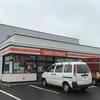 厚真町と早来駅 北海道放浪の旅 5日目⑦