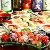 【オススメ5店】桜木町みなとみらい・関内・中華街(神奈川)にある寿司が人気のお店