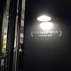 T.Y.HARBORのパイロットブルワリーとブルワリーショップがオープン!