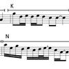 タイ民族楽器ピン定番フレーズ(その7)