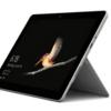 ブログ復活の救世主?Surface Go LTE を買うとブログ捗るらしい