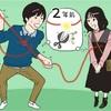 青山学院大学卒の才色兼備の女性に半年ぶりにメール! えっ返事がきた!