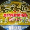 [21/06/15]NiD スープの匠 魚介豚骨醤油味ラーメン 85円(DS モリ)