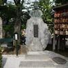 薄桜鬼 黎明録 舞台探訪 京都の南にある壬生村って所だ