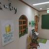 キッチンカフェ なんたり / 札幌市中央区北2条西3丁目 敷島ビル B1F