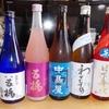 酒つうのお店「いぶしぎん」広島流川