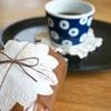 【Life】人気沸騰中の陶器「波佐見焼」の魅力をお伝え!ビールもコーヒーもつまみも蕎麦猪口ひとつでOK