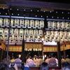【八坂神社の「観月祭」を満喫】中秋名月を管弦楽とともに愛でる雅な時間