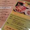 【有楽町】コカレストラン&マンゴツリーカフェ 有楽町 宴会使えます!
