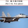 (海外反応) 中国軍用機10大台湾防空識別区域の大規模進入(総合)