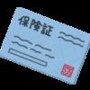 菅義偉首相の国民皆保険の見直し発言は正式に謝罪と訂正すべき
